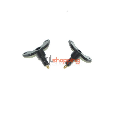 L6029 fixed set of head cover LS lishitoys L6029 helicopter spare parts