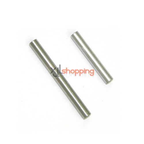 L6029 limite aluminum pipe set LS lishitoys L6029 helicopter spare parts
