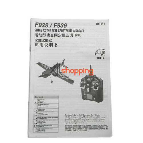 F929 english manual book WL Wltoys F929 spare parts