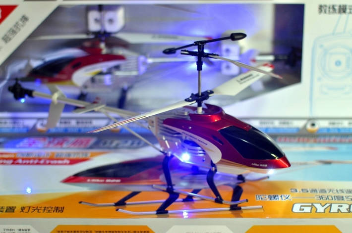 New Ulike JM828 3.5 channel RC helicopter RTF special price today