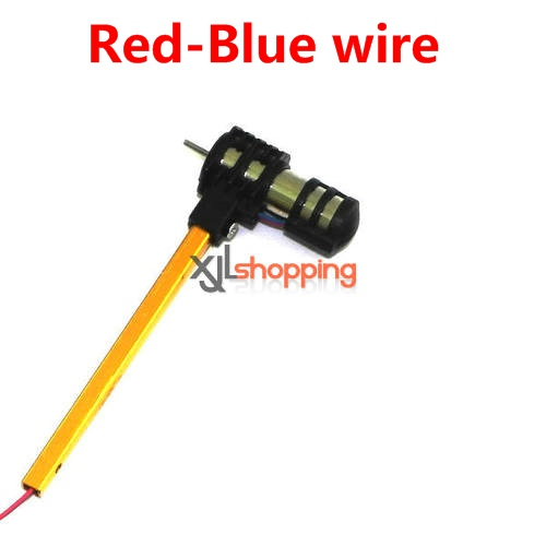 Red-Blue wire [Yellow bar]SH6043 side bar set SH 6043 helicopter spare parts
