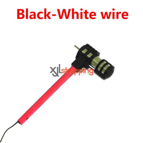 Black-White wire [Red bar]SH6043 side bar set SH 6043 helicopter spare parts