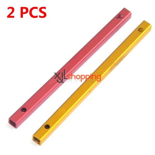 1*Red + 1*Yellow SH6043 side bar SH 6043 helicopter spare parts