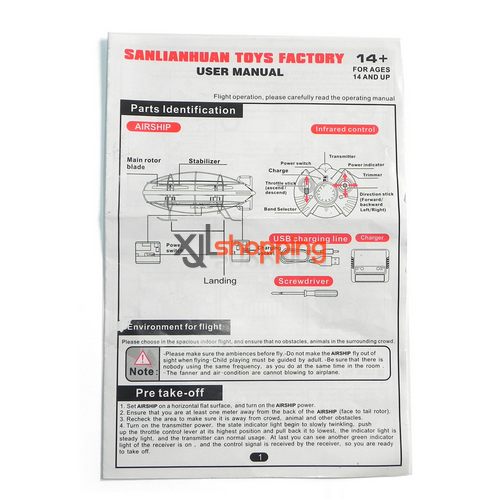 SH6045 english manual book SH 6045 helicopter spare parts