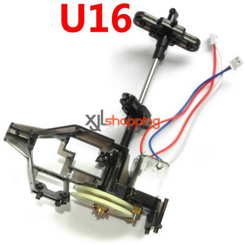 U16 inner body set UDI U16 helicopter spare parts