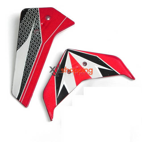 Red U16 U16W tail decorative set UDI U16 U16W helicopter spare parts