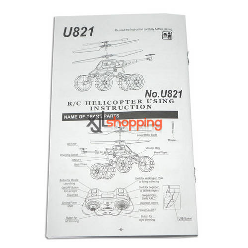 U821 english manual book UDI U821 helicopter spare parts