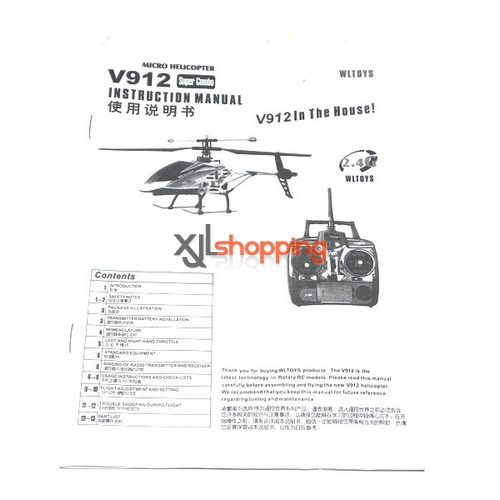 V912 english manual book WL Wltoys V912 helicopter spare parts