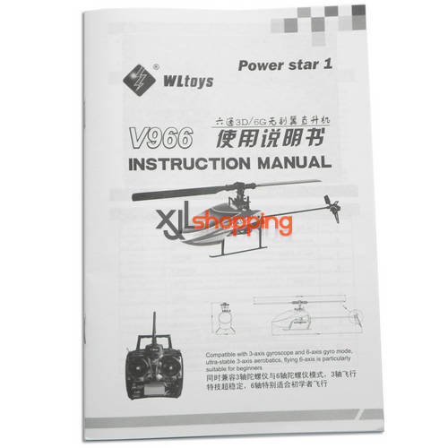 V966 english manual book WL Wltoys V966 helicopter spare parts