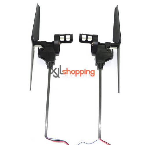 Black (Forward + Reverse) X30 X30V total side bar set xinxun x30 x30v quadcopter ufo spare parts