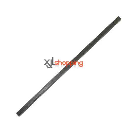 X30 X30V side bar xinxun x30 x30v quadcopter ufo spare parts