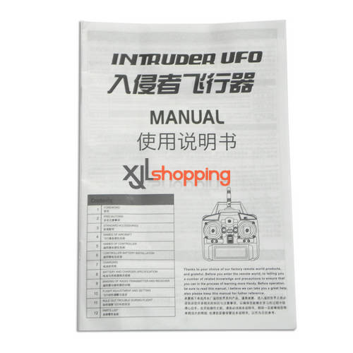 X30 X30V english manual book xinxun x30 x30v quadcopter ufo spare parts