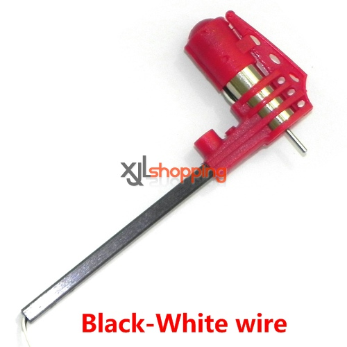Black-White wire (Red motor deck) YD-716 side bar set Attop toys YD-716 UFO Quadcopter spare parts