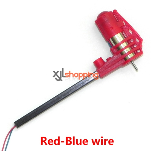 Red-Blue wire (Red motor deck) YD-716 side bar set Attop toys YD-716 UFO Quadcopter spare parts