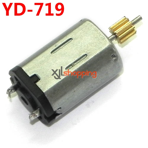 YD-719 main motor Attop toys YD-719 UFO Quadcopter spare parts