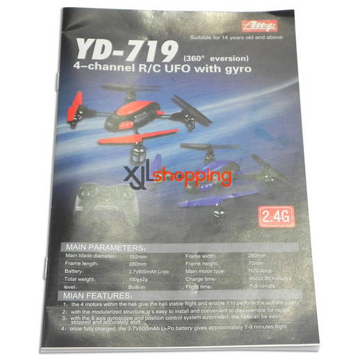 YD-719 english manual book Attop toys YD-719 UFO Quadcopter spare parts