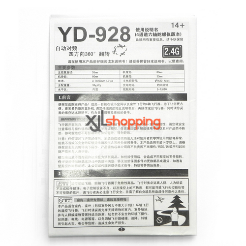 YD-928 english manual book Attop toys YD-928 quadcopter spare parts