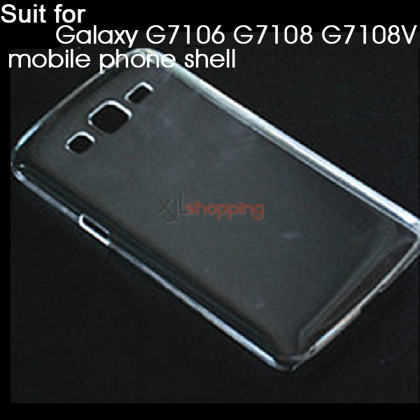 Candy-colored mobile phone shell [for Galaxy G7106 G7108 G7108V]