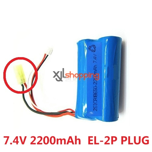 7.4V 2200mAh battery (EL-2P plug)