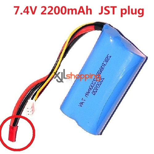 7.4V 2200mAh battery (JST plug)